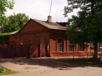 Самара, Ленинская ул, дом 3