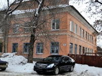 Самара, Ленинская ул, дом 5