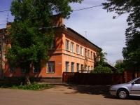 Samara, st Leninskaya, house 5. Apartment house