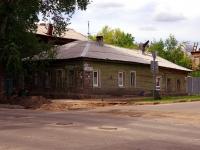 Samara, st Leninskaya, house 24. Private house