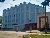 萨马拉市, Leninskaya st, 房屋 120А. 银行