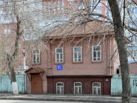 neighbour house: st. Leninskaya, house 127. Apartment house