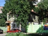 Samara, museum Дом-музей В.И.Ленина , Leninskaya st, house 131