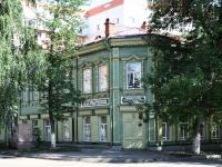 Самара, музей Дом-музей им. В.И. Ленина, улица Ленинская, дом 135