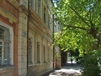 萨马拉市, Leninskaya st, 房屋 139. 公寓楼