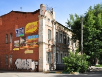 neighbour house: st. Leninskaya, house 139. Apartment house