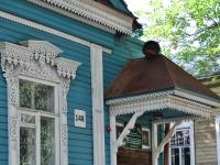 萨马拉市, Leninskaya st, 房屋 148. 实验室