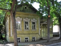 Samara, house 150Leninskaya st, house 150