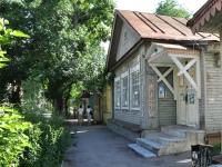 """Самара, общественная организация """"Русь"""", улица Ленинская, дом 152А"""