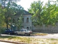 萨马拉市, Leninskaya st, 房屋 156. 物业管理处