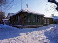 Самара, Ленинская ул, дом 17