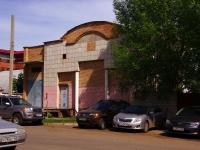 Самара, Ленинская ул, дом 25