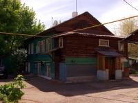 Samara, st Leninskaya, house 8. Apartment house