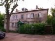 Samara, Leninskaya st, house124А