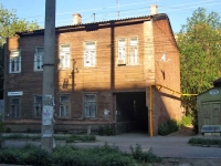 neighbour house: st. Leninskaya, house 175. Apartment house