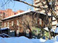 Samara, Leninskaya st, house 190. Apartment house