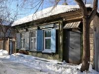 Самара, улица Ленинская, дом 190. многоквартирный дом