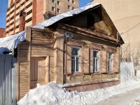 Samara, Leninskaya st, house 192. Private house