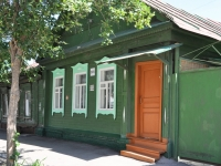 neighbour house: st. Leninskaya, house 223. Private house