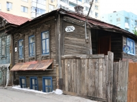 neighbour house: st. Leninskaya, house 324. Apartment house