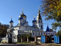 Samara, cathedral В честь Покрова Божией Матери, Leninskaya st, house 75А