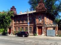 Samara, Leninskaya st, house 79. Apartment house