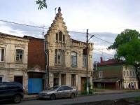 соседний дом: ул. Ленинская, дом 103. многоквартирный дом