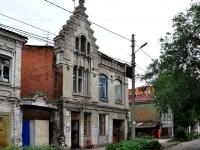 Самара, улица Ленинская, дом 103. многоквартирный дом