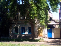 Samara, Leninskaya st, house 105. Apartment house