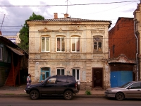 neighbour house: st. Leninskaya, house 105. Apartment house