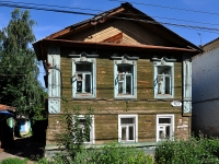 Samara, Leninskaya st, house 107. Apartment house