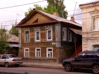 neighbour house: st. Leninskaya, house 107. Apartment house