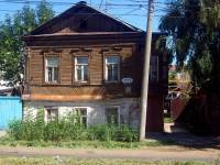 neighbour house: st. Leninskaya, house 111. Apartment house
