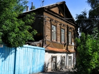 萨马拉市, Leninskaya st, 房屋 111. 公寓楼