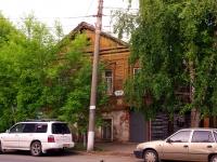 Самара, улица Ленинская, дом 111. многоквартирный дом