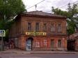 Samara, Leninskaya st, house115
