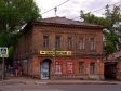 Самара, Ленинская ул, дом115