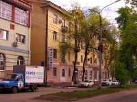 neighbour house: st. Leninskaya, house 117. Apartment house