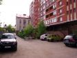 Самара, Ленинская ул, дом119