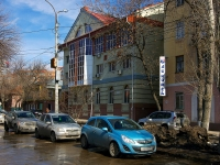 Samara, Leninskaya st, house 119. Apartment house