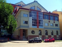 neighbour house: st. Leninskaya, house 119. Apartment house