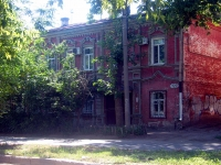 Samara, Leninskaya st, house 122. Apartment house