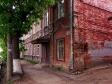Samara, Leninskaya st, house122