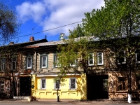 neighbour house: st. Leninskaya, house 124. Apartment house