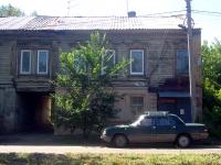 萨马拉市, Leninskaya st, 房屋 126. 公寓楼