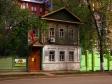 Samara, Leninskaya st, house131