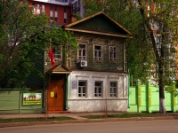 neighbour house: st. Leninskaya, house 131. museum Дом-музей В.И.Ленина