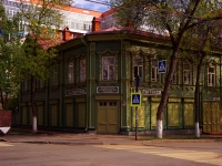 neighbour house: st. Leninskaya, house 135. museum Дом-музей им. В.И. Ленина
