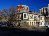 Samara, Leninskaya st, house 159. Apartment house