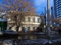 萨马拉市, Leninskaya st, 房屋 159. 公寓楼